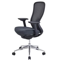 Chaise ergonomique filet - Confort - Sitek - 7770