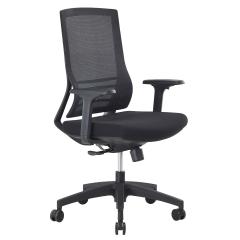 Chaise de bureau ergonomique et professionnelle - Gower