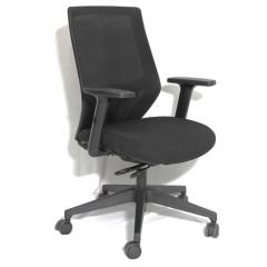 Chaise ergonomique profesionnelle pas cher - Chêtatê - 1815